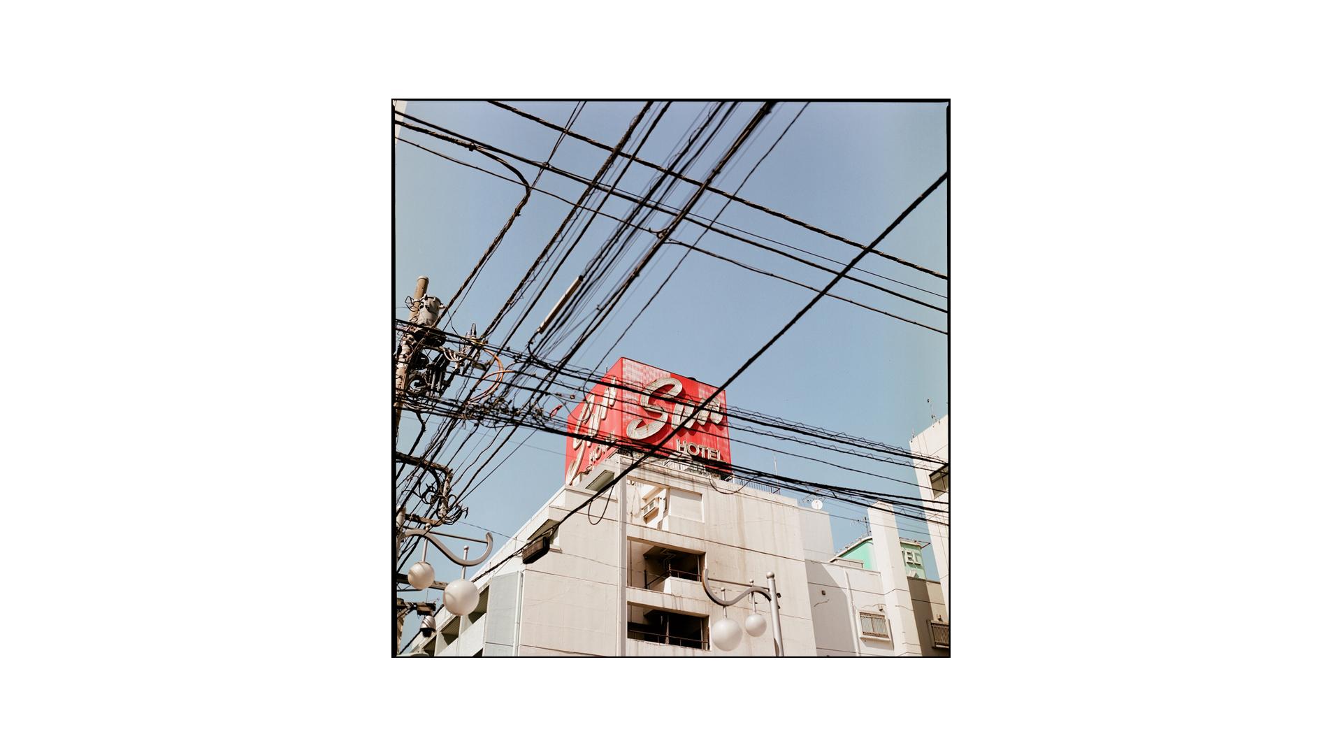 一色一成 | Kzaunari Isshiki