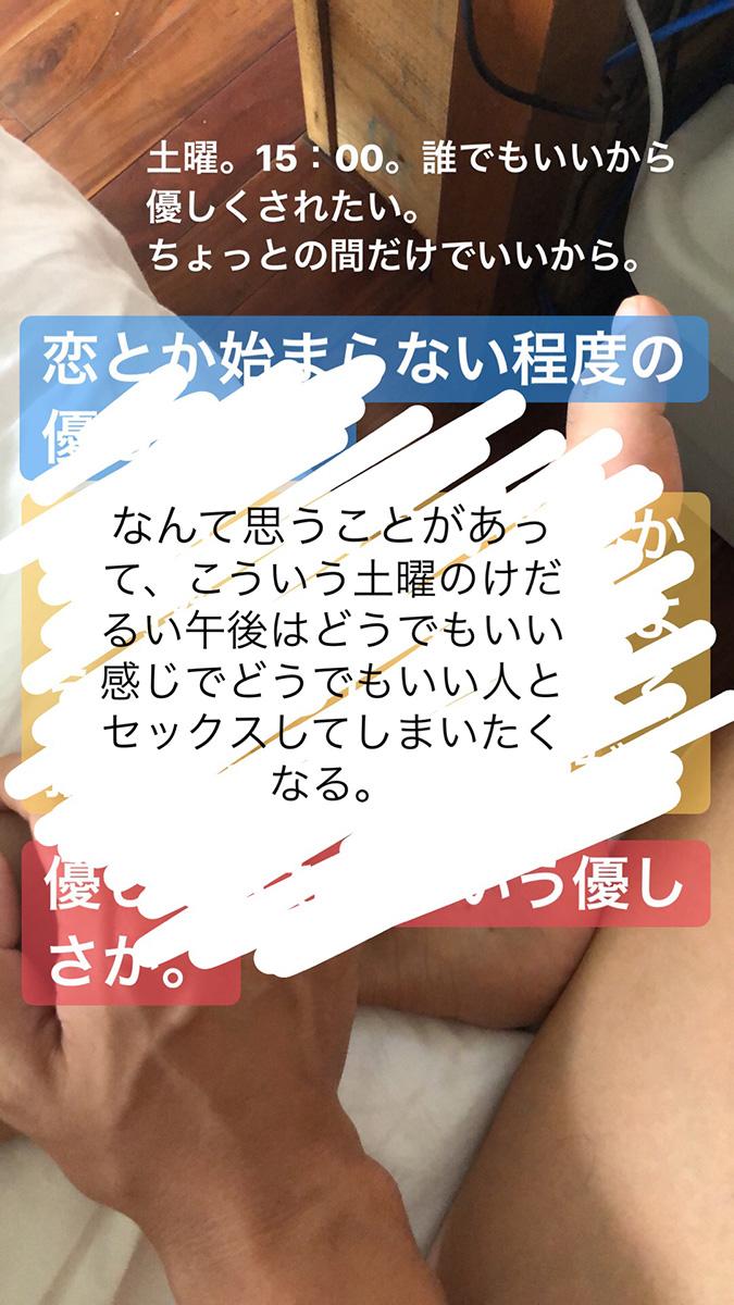 綿貫大介 | Daisuke WatanukiI