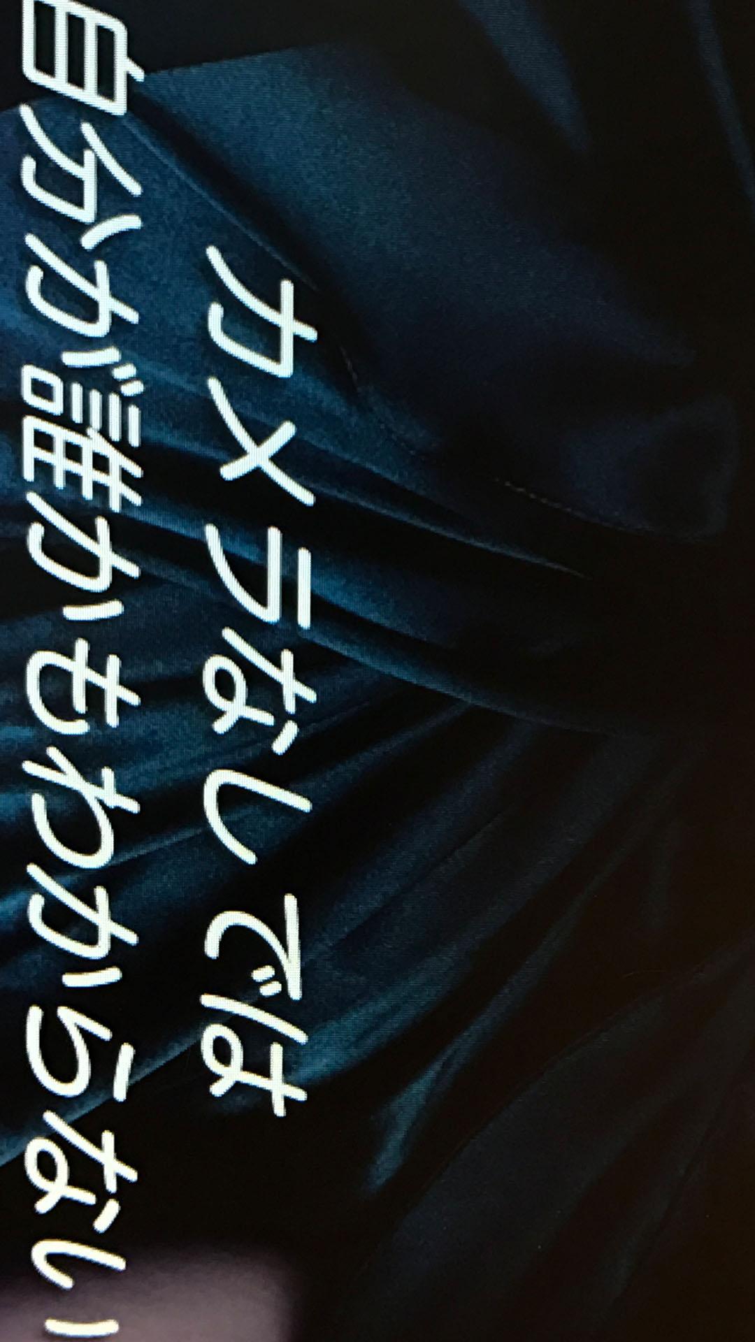 東海林広太 | ko-ta shouji