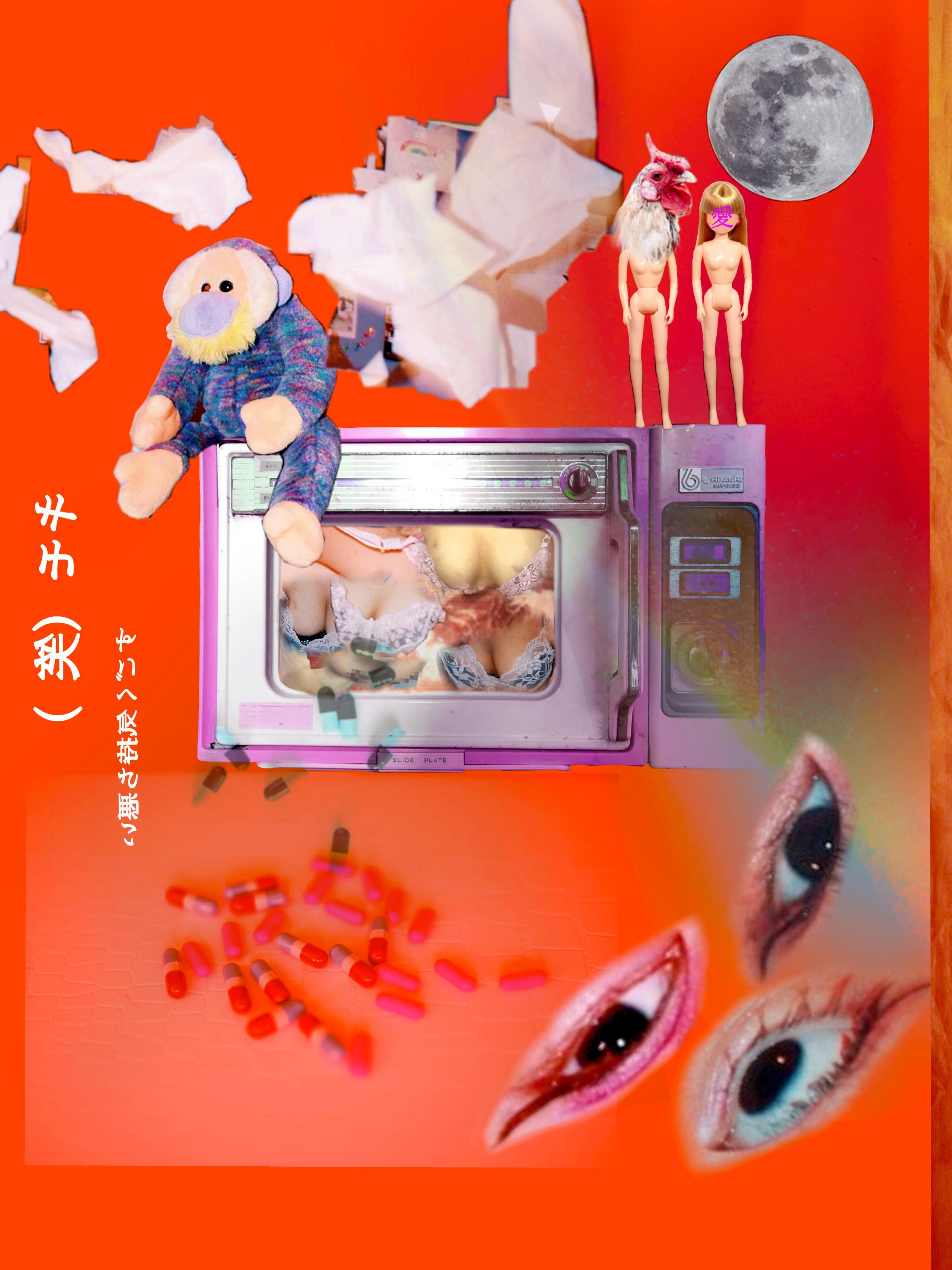 ながとさき | Saki Nagato