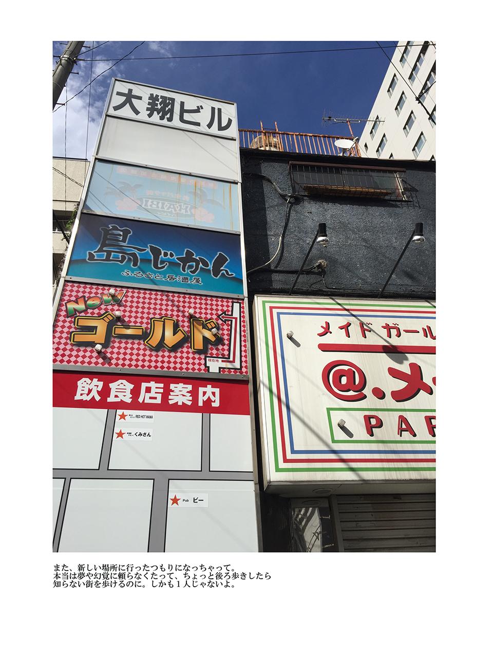 工藤あかり Akari Kudo
