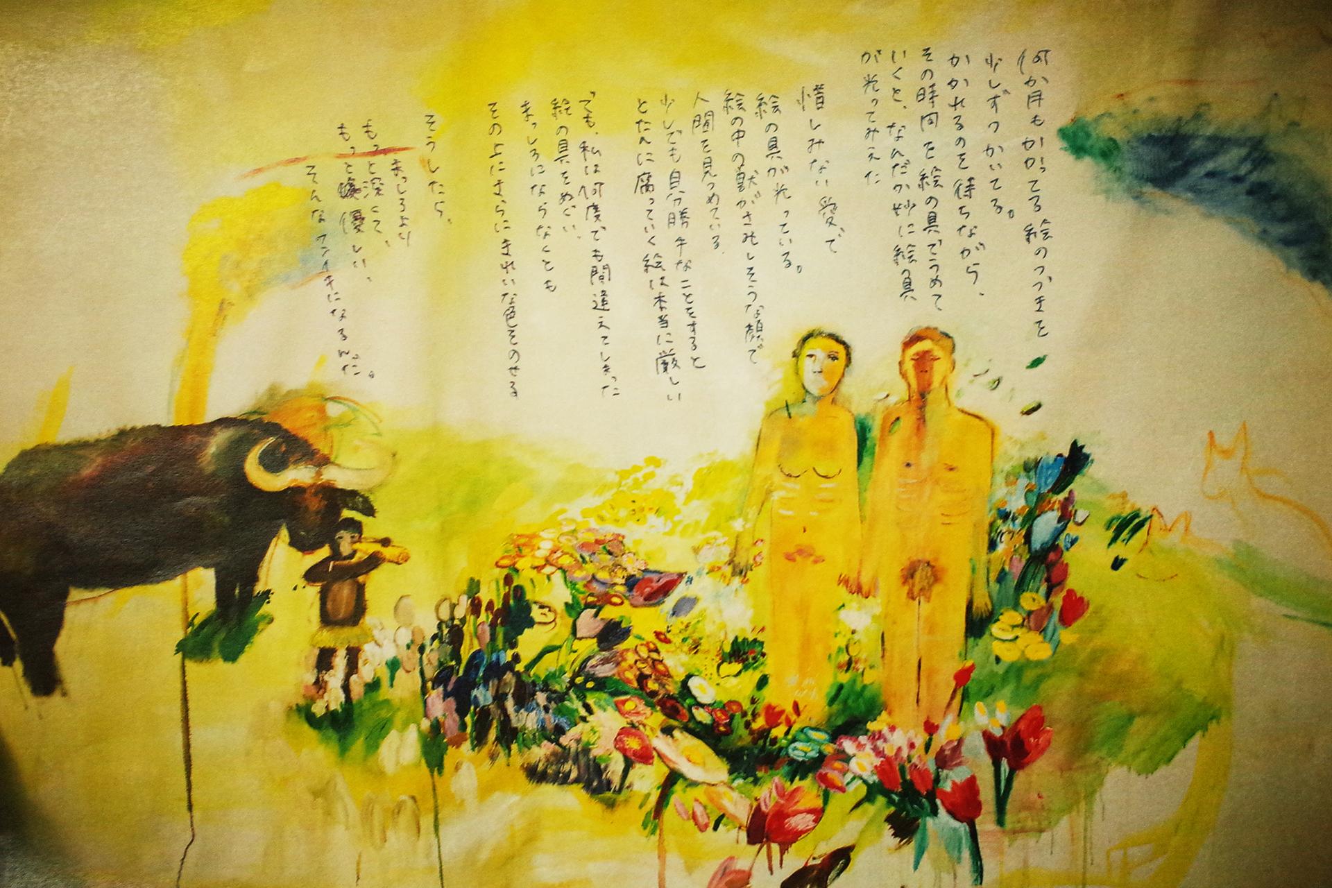 相澤 義和 | Aizawa Yoshikazu