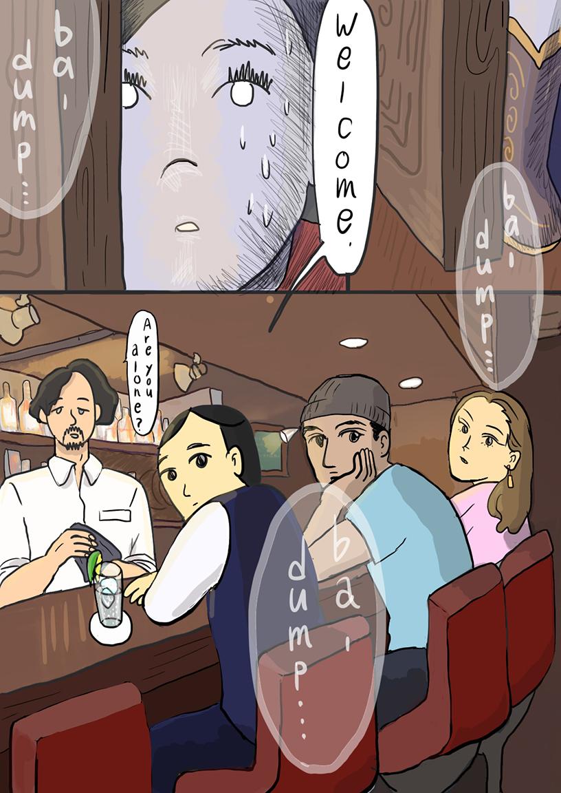 小野寺ずる | Zuruchang