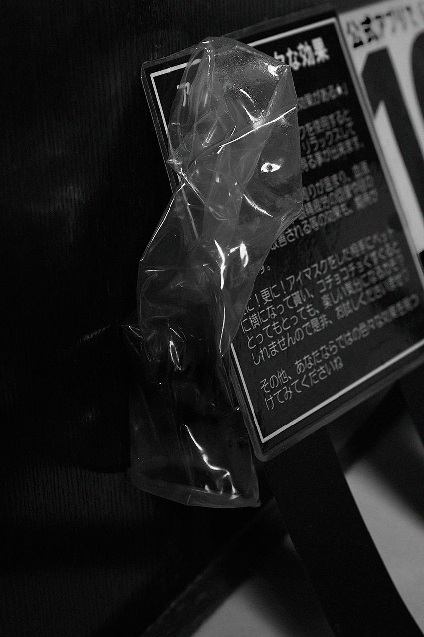 古川 永 | Hisashi Furukawa