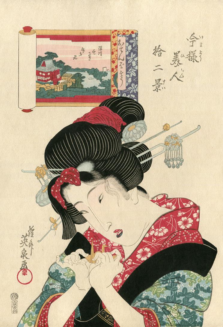 立原 位貫 | Inuki Tachihara